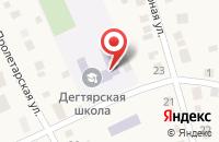 Схема проезда до компании Дегтярская специальная коррекционная общеобразовательная школа в Дегтярске