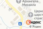 Схема проезда до компании Озерный в Тургояке