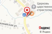 Схема проезда до компании Сувенирная лавка в Тургояке