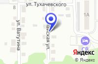 Схема проезда до компании РОССИ ТЕЛЛИ в Миассе