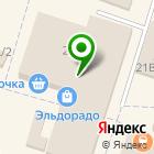 Местоположение компании Сервис центр-УРАЛ