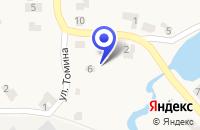 Схема проезда до компании ОТДЕЛЕНИЕ ПОЧТОВОЙ СВЯЗИ НЕЙВО-РУДЯНКА в Кировграде