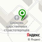 Местоположение компании Молочно-раздаточный пункт