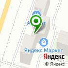 Местоположение компании Серебряный ручей
