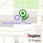 Местоположение компании От Людмилы