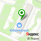 Местоположение компании Энигма