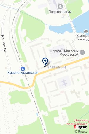 АПТЕКА ВЫБОР на карте Краснотурьинска