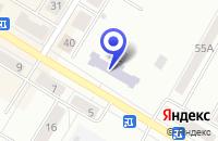 Схема проезда до компании БАНКОМАТ СКБ-БАНК в Полевском