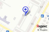 Схема проезда до компании ДОСУГОВЫЙ КЛУБ АЗОВ в Полевском