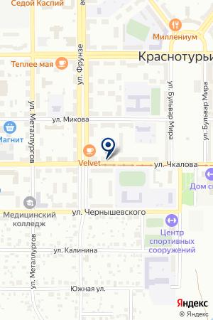 МАГАЗИН АССОРТИ N 4 на карте Краснотурьинска