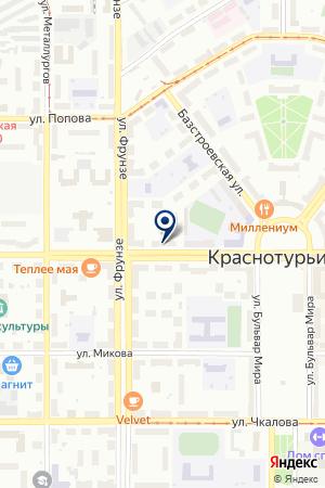 ПАРИКМАХЕРСКАЯ АЛИСА на карте Краснотурьинска