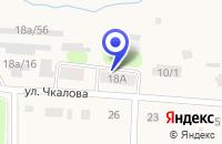 Схема проезда до компании МАГИСТР-УРАЛ (ОФИС) в Невьянске