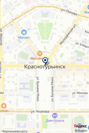 МАГАЗИН СПОРТИВНОГО ПИТАНИЯ SPORTPITURAL.RU (СПОРТПИТУРАЛ.РУ) на карте Краснотурьинска