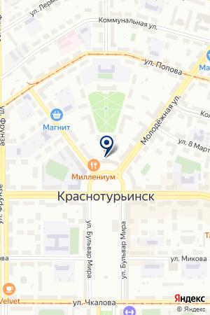 АДМИНИСТРАЦИЯ СЕВЕРНОГО УПРАВЛЕНЧЕСКОГО ОКРУГА на карте Краснотурьинска