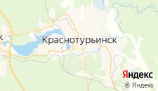Отели города Краснотурьинск на карте