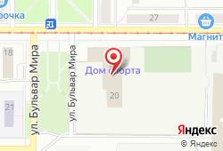 Краснотурьинская городская больница № 1 в Краснотурьинске - улица Чкалова, 20: запись на МРТ, стоимость услуг, отзывы