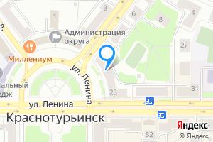 Сдается комната в однокомнатной квартире в Краснотурьинске ул. Ленина, 23