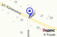 Схема проезда до компании ВТОРЧЕРМЕТ НЛМК УРАЛ (ПОЛЕВСКОЙ УЧАСТОК) в Полевском