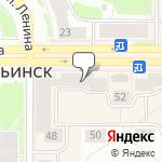 Магазин салютов Краснотурьинск- расположение пункта самовывоза