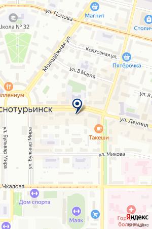 МАГАЗИН PONTI (ПОНТИ) на карте Краснотурьинска
