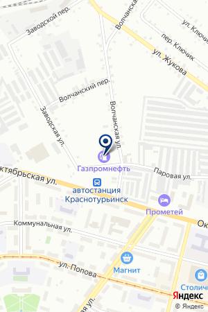 АЗС N 105 СИБНЕФТЬ на карте Краснотурьинска