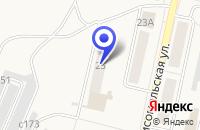 Схема проезда до компании МИРОВОЙ СУДЬЯ СУДЕБНОГО УЧАСТКА N 1 Г.КАРАБАША в Карабаше