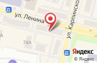 Схема проезда до компании Глобус в Краснотурьинске