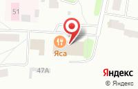 Схема проезда до компании Яса в Краснотурьинске