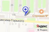 Схема проезда до компании МАГАЗИН МИЛЕНА в Невьянске