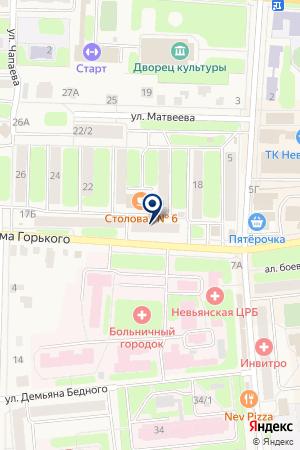 БЮРО РИТУАЛЬНЫХ УСЛУГ на карте Невьянска