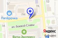 Схема проезда до компании АПТЕЧНЫЙ ПУНКТ N 1 в Невьянске