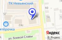 Схема проезда до компании ПОТРЕБИТЕЛЬСКОЕ ОБЩЕСТВО АРГО в Невьянске