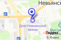 Схема проезда до компании МУЗЕЙ НЕВЬЯНСКОЙ ИКОНЫ в Невьянске