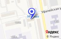 Схема проезда до компании КАФЕ МИРАЖ в Верхнем Уфалее