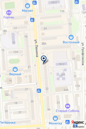 МАГАЗИН АЛЕНУШКА на карте Невьянска