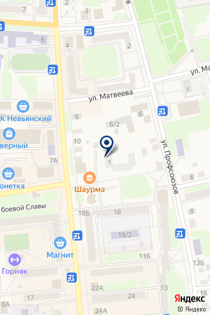 АДВОКАТСКАЯ КОНТОРА НЕВЬЯНСКАЯ на карте Невьянска