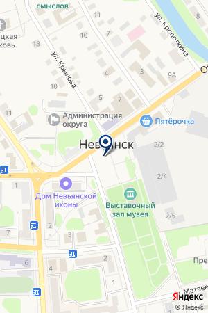АДМИНИСТРАЦИЯ ВЕРХ-НЕЙВИНСКОГО ГОРОДСКОГО ОКРУГА на карте Невьянска