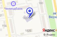 Схема проезда до компании ДЕТСКИЙ САД N 18 ЗОЛУШКА в Верхнем Уфалее