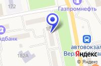 Схема проезда до компании ОТДЕЛ ОПТИКА в Верхнем Уфалее
