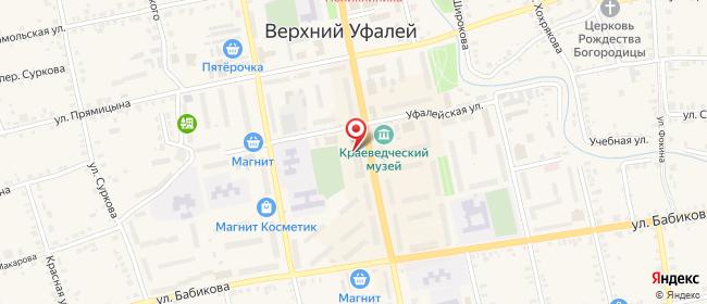Карта расположения пункта доставки Билайн в городе Верхний Уфалей