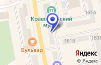 Схема проезда до компании САЛОН КРАСОТЫ МЭРИ в Верхнем Уфалее