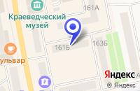 Схема проезда до компании РОСПЕЧАТЬ в Верхнем Уфалее