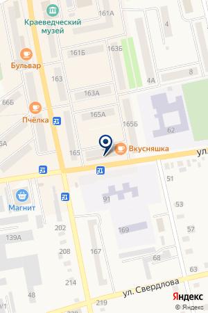 МАГАЗИН ФЕЯ на карте Верхнего Уфалея