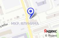 Схема проезда до компании ТРИКОТАЖНОЕ АТЕЛЬЕ ПАУТИНКА в Полевском