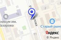 Схема проезда до компании ДЕТСКИЙ МАГАЗИН ЯРКО в Полевском