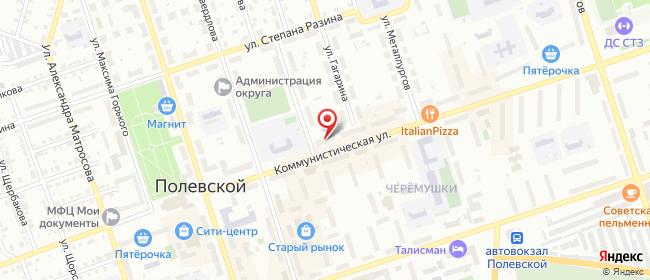 Карта расположения пункта доставки Полевской Коммунистическая в городе Полевской