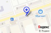 Схема проезда до компании АПТЕКА в Полевском