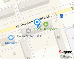 Схема местоположения почтового отделения 623383