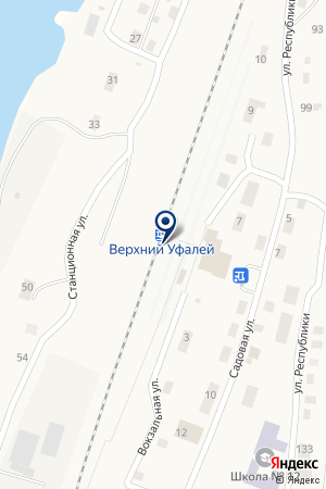 РЕДАКЦИЯ ГАЗЕТЫ УФАЛЕЙСКИЙ РАБОЧИЙ на карте Верхнего Уфалея