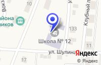 Схема проезда до компании МАГАЗИН СТОП в Верхнем Уфалее